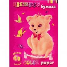 """Цветная бумага А4 """"Собачка"""" 10 цветов, 10 листов."""