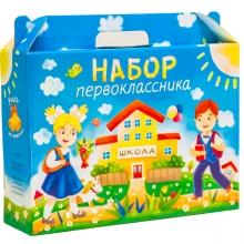 """Набор первоклассника """"Эконом"""" 40 предметов"""