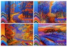"""Альбом для рисования 40 л. на склейке """"Осенний пейзаж"""" (ассорти) выборочный лак"""