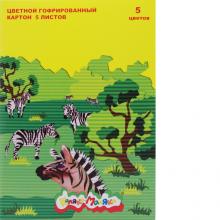 Цветной гофрированный картон 5 цветов, 5 листов А4
