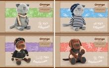 """Альбом для рисования 24 л.""""Orange Toys"""""""
