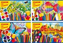 """Альбом для рисования - A4 16 л. """"Цветные мечты """""""