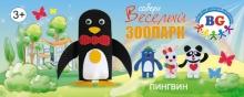 """Набор из гофрокартона для детского творчества """"Пингвин"""""""