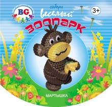 """Набор из гофрокартона для детского творчества """"Мартышка"""""""