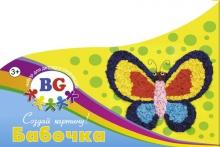 """Набор для детского творчества """"Создай картину"""" - """"Бабочки"""""""