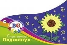 """Набор для детского творчества """"Создай картину"""" - """"Подсолнух"""""""