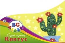 """Набор для детского творчества """"Создай картину"""" - """"Кактус"""""""