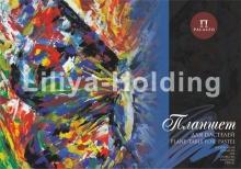 """Планшет для пастелей """"Сладкие грёзы"""" А-3, 6 цветов, 18 л. 160 г/м²"""