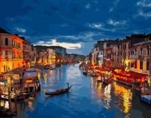 Картина по номерам Ночная Венеция 40х50см.