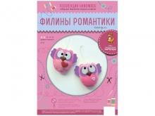 """Набор для творчества """"Филины романтики"""" - две игрушки из фетра"""