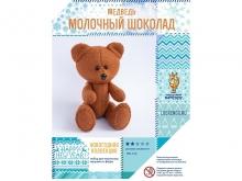 """Набор для творчества """"Медвежонок молочный шоколад"""" -игрушка из фетра"""