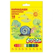 """Карандаши цветные акварельные """"Каляка-Маляка"""" 18 цветов"""