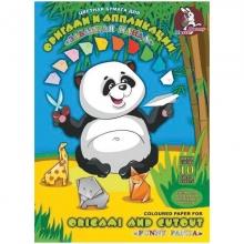 """Цветная бумага для оригами """"Забавная Панда""""  10 цветов, 10 листов А3"""