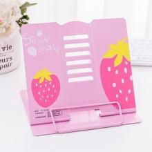 Подставка для книг металлическая Клубника MQ8828 pink