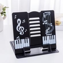 Подставка для книг металлическая Piano 9008А Black