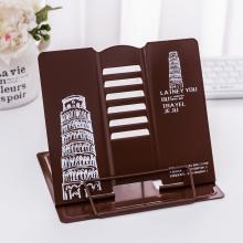 Подставка для книг металлическая Travel 8891 Pisa Brown